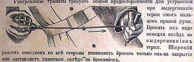 Kugelhandgranate 13