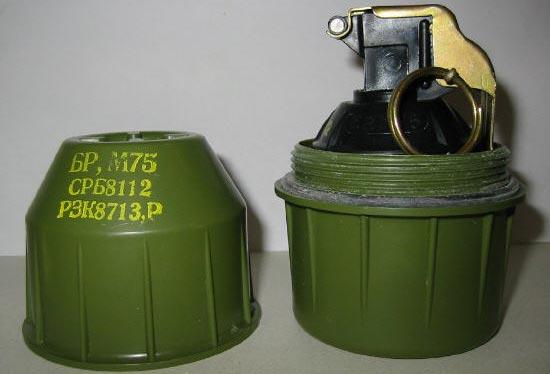 М75 в пластмассовом футляре