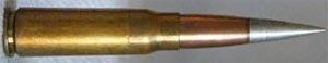 патрон 7.92х40