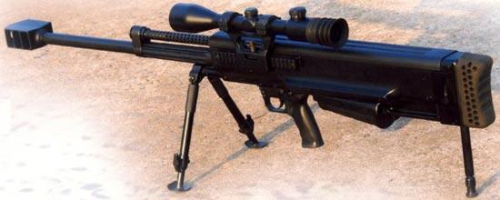 M99B с оптическим прицелом
