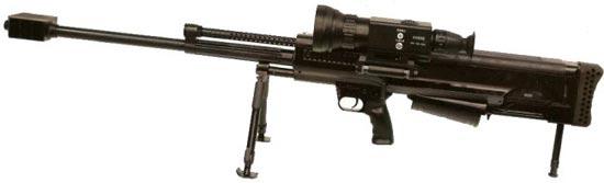 M06 с ночным прицелом