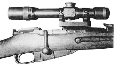 Винтовка Мосина образца 1891/1930 с прицелом ПТ