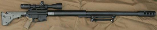 AR-15 .50 BMG
