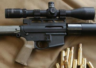 AR-15 .50 BMG вид на ствольную коробку