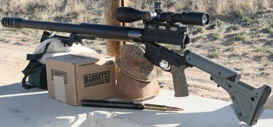 AR-15 с открытым затвором