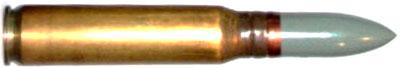 патрон 24х139