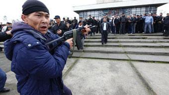 Власти Киргизии будут выкупать у населения огнестрельное оружие