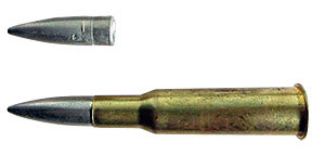 3-х линейный (7,62-мм) винтовочный патрон с легкой пулей образца 1908 года в мельхиоровой оболочке