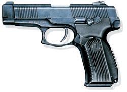 Самозарядный пистолет ПЯ, Россия, 2003 г.