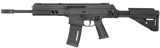 АРС 556