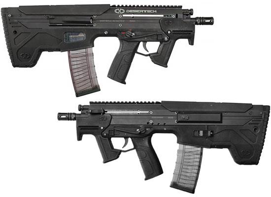 MDR-C под патрон 5.56х45 мм