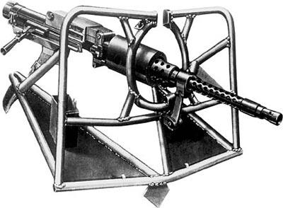 13,2-мм крупнокалиберный авиационный пулемет MG.131El, смонтированный на станке кустарного изготовленая для фольксштурма