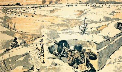 Плакат «Учись бить врага без промахов!». 1942 год