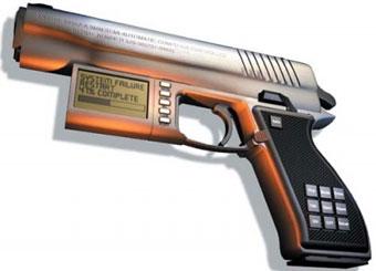 Для безопасного хранения оружия поможет ноу-хау