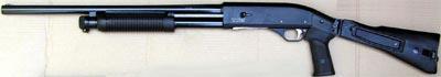 МР-133 со складным пластмассовым прикладом