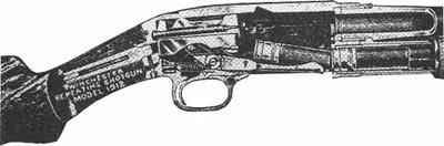 Winchester M1912 затвор открыт