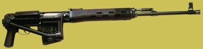 Снайперская винтовка СВД-С (со сложенным прикладом, без оптического прицела)
