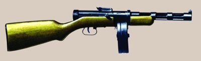 7,62-мм пистолет-пулемет Дегтярева обр. 1940 г. (ППД)