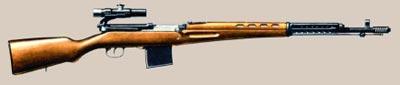 7,62-мм самозарядная снайперская винтовка Токарева обр. 1940 г.