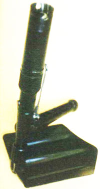 лопата-<a href='https://arsenal-info.ru/b/book/643295886/1' target='_self'>гранатомет</a> «Вариант» в боевом положении