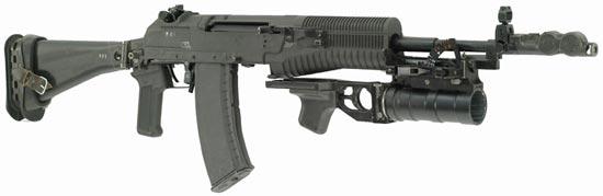 ГП-34 установленный на АН-94