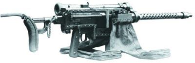 7,7-мм <a href='https://arsenal-info.ru/b/book/3005399322/75' target='_self'>танковый пулемет</a> «тип 4»