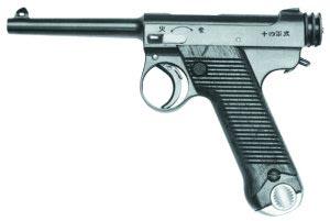 8-мм пистолет «Намбу» «тип 14»