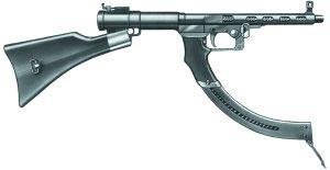 8-мм пистолет-пулемет «тип I» (опытная модель)