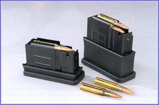 Магазин: SLB 2000 Target стандартно снабжена 5-зарядным магазином. Предлагается такжемагазин на 10 патронов.
