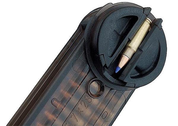Магазин к оружию