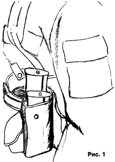 полные магазины следует укладывать в подсумки подавателями вниз и пулями назад (рис. 1)