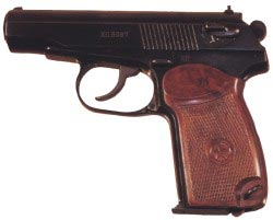 Штатный 9-мм пистолет Макарова ПМ