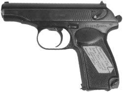 9-мм наградной пистолет Макарова ПМ