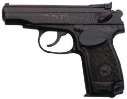 9-мм пистолет для спортивно-тренировочной стрельбы Иж-71А
