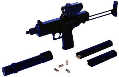 9-мм пистолет-пулемет АЕК-919К «Каштан»