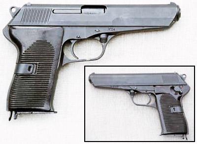 Пистолет VZ/52. Прототип этого пистолета CZ 513 проходил испытания на научно-исследовательском полигоне в 1952 году