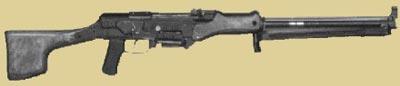 7,62-мм ручной пулемет Коробова ТКБ-523 под ленточное питание. Опытный образец
