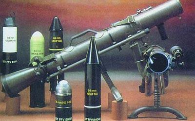 84-мм противотанковый гранатомет «Карл Густав» М 3