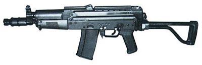 5,56-мм укороченный штурмовой карабин Калашникова КbS wz.96 «MINI-BERYL»