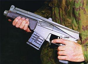 9-мм автомат РГ-051. Опытный образец