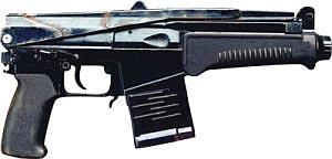9-мм автомат РГ-051. Опытный образец со сложенным прикладом