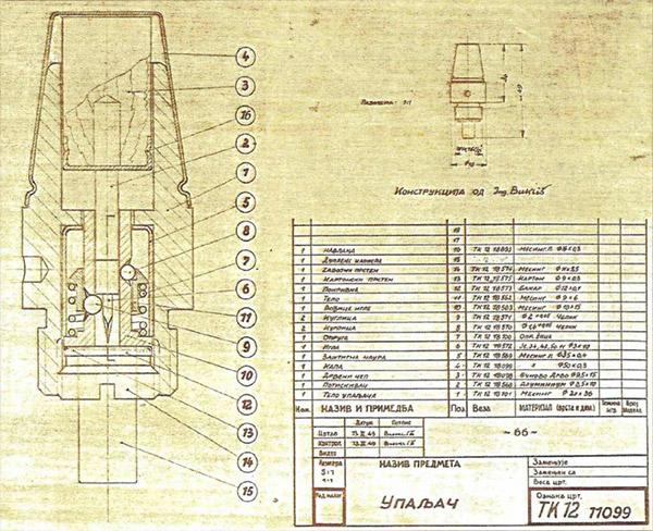 Оригинальный чертеж взрывателя К-301