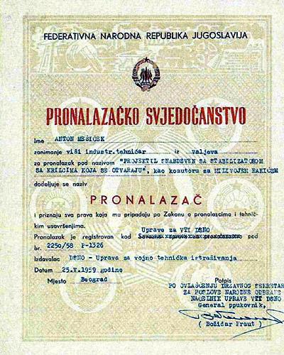 Патент на изобретение № 2250/58, Р-1326, 25 мая 1959 г., на гранату ручного гранатомета из архива завода «Црвена Застава», Крагуевац. Патентообладатель Антон Мешичек