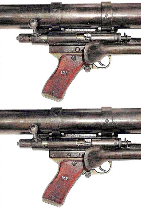 Ударно-спусковой механизм с предохранителем спуска гранатомета обр. 1949 г. старого и нового типа