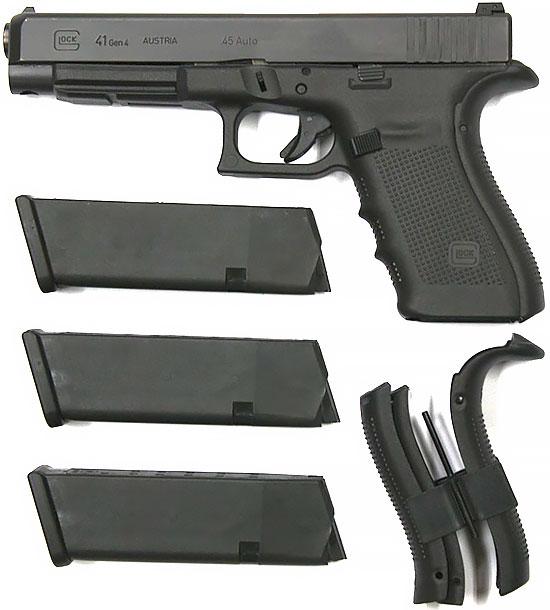 Glock 41 с используемыми магазинами и сменными накладками спинки рукоятки