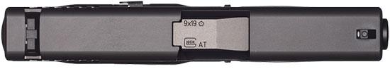 Glock 43 (вид сверху)