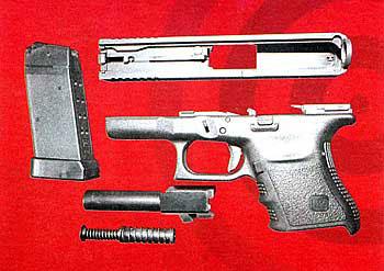 Пистолет «ГЛОК-30»