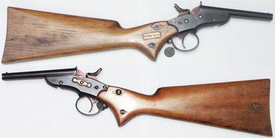 Nagant M 1877 в варианте использования в качестве карабина