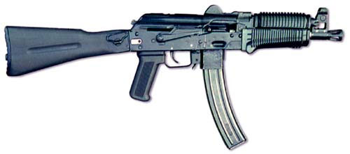 Пистолет-пулемет «Бизон-2», с секторным коробчатым магазином. Пистолет-пулемёт разработан под патрон 7,62х25 ТТ