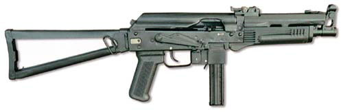 Короткоствольное служебное оружие «КСО-1». Образец разработан на базе пистолета-пулемёта «Бизон». Используемый патрон - 9х17К. Вместимость магазина 10 патронов. УСМ допускает ведение огня только одиночными выстрелами